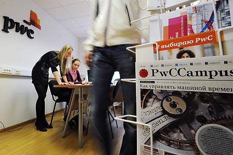 """PricewaterhouseCoopers (PwC), једна од консалтинг компанија """"велике четворке"""", има одељења на Националном истраживачком универзитету """"Висока школа економије"""" и Финансијском универзитету Владе Руске Федерације. Извор: Комерсант."""
