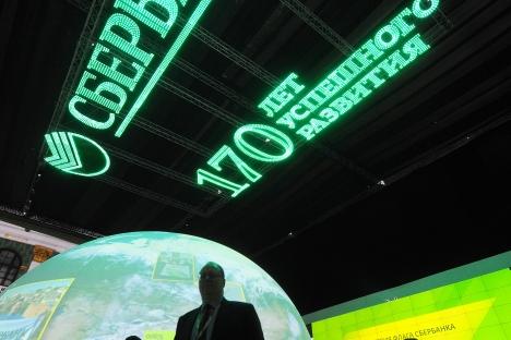 Збербанка је прославила свој 170. рођендан отварањем новог IT центра. Извор: Photoshot / Vostock Photo.
