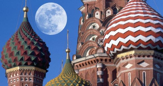 Да ли амбициозни план истраживања и насељавања Месеца руске космичке агенције може донети и економску корист? Извор: Getty Images / Fotobank.