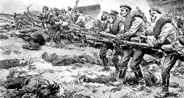 """""""Напад мртваца"""": руски војници смртно отровани гасом последњим животним силама јуришају и побеђују немачку јединицу код утврђења Осовец 1915. године. Из слободних извора."""