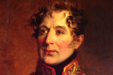 Генерал Михаило Милорадовић је командовао на централним позицијама код Бородина. Из слободних извора.