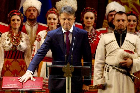 Козаци на инаугурацији Александра Ткачова. Извор: ИТАР-ТАСС.