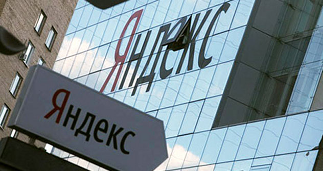 """Седиште компаније """"Јандекс"""" у Москви. Извор: Комерсант."""