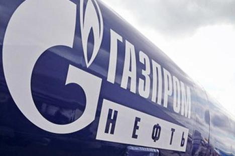 """Европска комисија тврди да """"Гаспром"""" спречава развој јединственог гасног тржишта у државама чланицама Европске уније и омета диверзификацију испоруке гаса. Извор: flickr/crvcak1."""