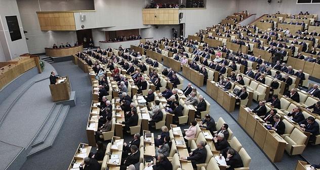 Посланици сматрају да је садашња максимална казна за вређање верских осећања од хиљаду рубаља (25 евра) сувише мала. Извор: Росијска газета.