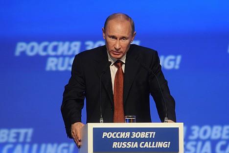 """Владимир Путин говори на Форуму """"Русија позива бизнис"""". Извор: ИТАР-ТАСС."""