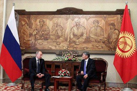 Сусрет председника Русије Владимира Путина са председником Киргизије Алмазбеком Атамбајевом. Фотографија: Прес-служба Председника Русије.
