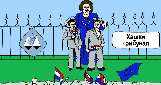 Карикатура: Дан Потоцки.