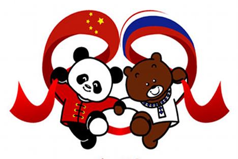 Маскота године Кине у Русији (2007). Из слободних извора.