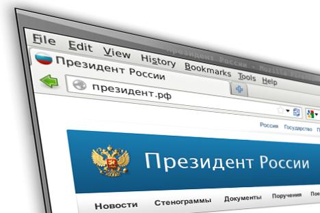 Називе сајтова је много лакше запамтити и исписати на сопственом писму него пресловљене или преведене на страни језик. Извор: Руска реч.