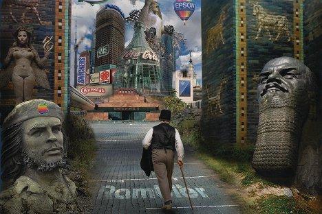 """Детаљ од плакатот за филмот """"Generation П"""", снимен според романот на Виктор Пелевин. Извор: kinopoisk.ru."""