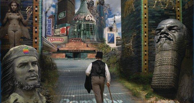 """Детаљ плаката за филм """"Generation П"""", снимљеном по роману Виктора Пељевина. Извор: kinopoisk.ru."""