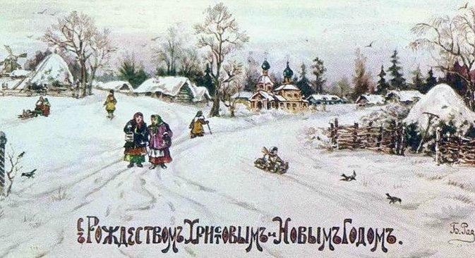 """Божић је био један од ретких дана када се годишњи ритам живота свих слојева петербуршког друштва барем мало преплитао. На слици: руска старинска честитка са натписом: """"Срећан Божић и Нова година""""."""