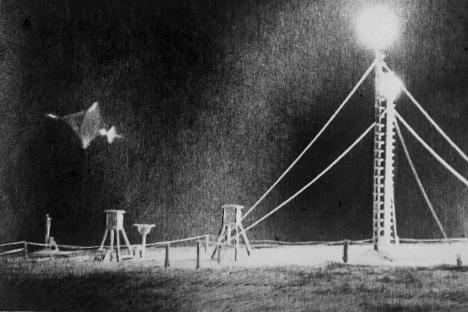 Fotografija neznanega letečega predmeta v časopisu Komsomolska pravda, 1961,