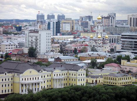 Јекатеринбург, главни град Свердловске Области на Уралу. Свердловска Област је један од руских региона који се најбрже развија. Извор: PressPhoto.