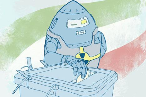 Карикатура: Наталија Михајленко.