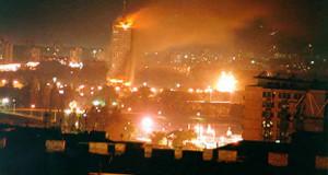БОМБАРДОВАЊЕ СРЈ 1999