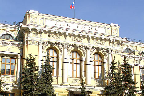 Zdanje Centralne banke Ruske Federacije u Moskvi. Fotografija iz slobodnih izvora.
