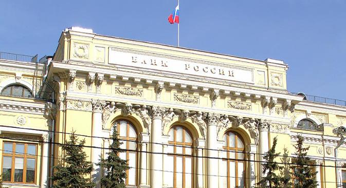 Здање Централне банке Руске Федерације у Москви. Фотографија из слободних извора.