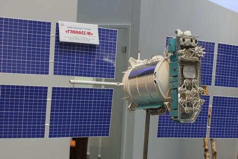 País já tem três estações do sistema russo de navegação por satélite