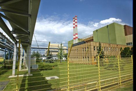 """Нуклеарна електрана """"Пакш"""" задовољава 42% мађарских енергетских потреба. Извор: AFP / East News."""