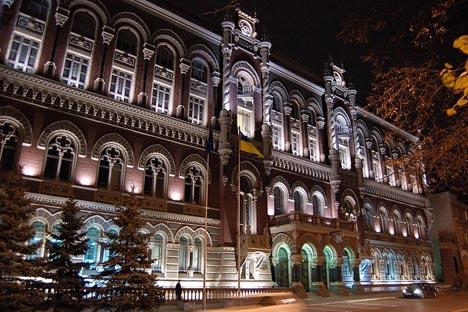 Здање Народне банке Украјине у Кијеву. Фотографија: Max.