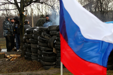 Барикада у Горловки. Извор: Reuters.