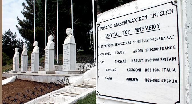 Меморијални комплекс у близини града Поликастро. Фотографија: Јекатерина Туришева.