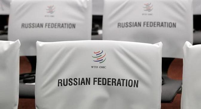 Санкције су у супротности са једним од основних споразума СТО – Општим споразумом о трговини услугама. Извор: Reuters.