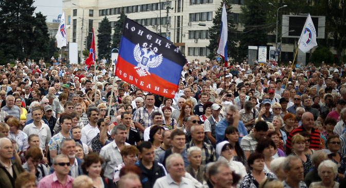Митинг подршке Доњецкој Народној Републици на Тргу Лењина у Доњецку (6. јул). Извор: ИТАР-ТАСС.
