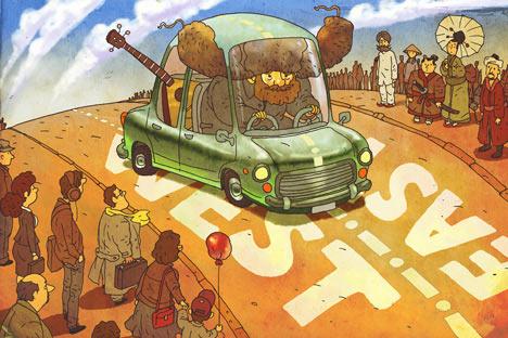 Карикатура: Андреј Ткаленко.