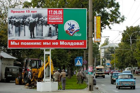 """Сцена из Тираспоља: """"Прошло је 15 година. Не заборављамо: ми нисмо Молдавија!"""". Извор: ТАСС."""