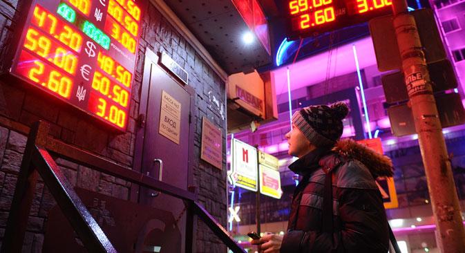 Руска рубља је достигла историјски минимум у осносу на долар и евро. Извор: ТАСС.