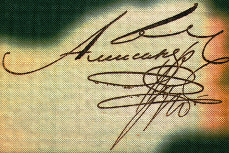 Александар, име грчког порекла, једно је од најпопуларнијих у Русији. На слици: потпис императора Александра I. Извор: russian7.ru.