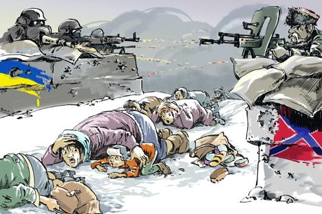 Илустрација: Татјана Перелигина.