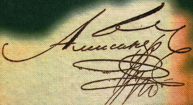 Aleksandar, ime grčkog porijekla, jedno je od najpopularnijih u Rusiji. Na slici: potpis imperatora Aleksandra I. Izvor: russian7.ru