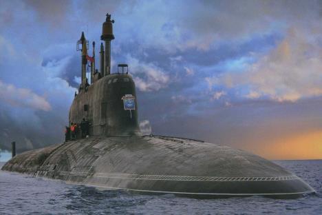 Постојбина совјетских водених џинова
