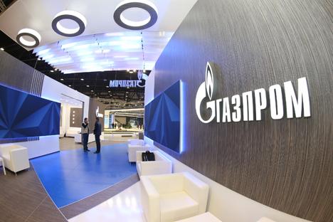 """Фотографија: прес служба """"Газпром"""""""