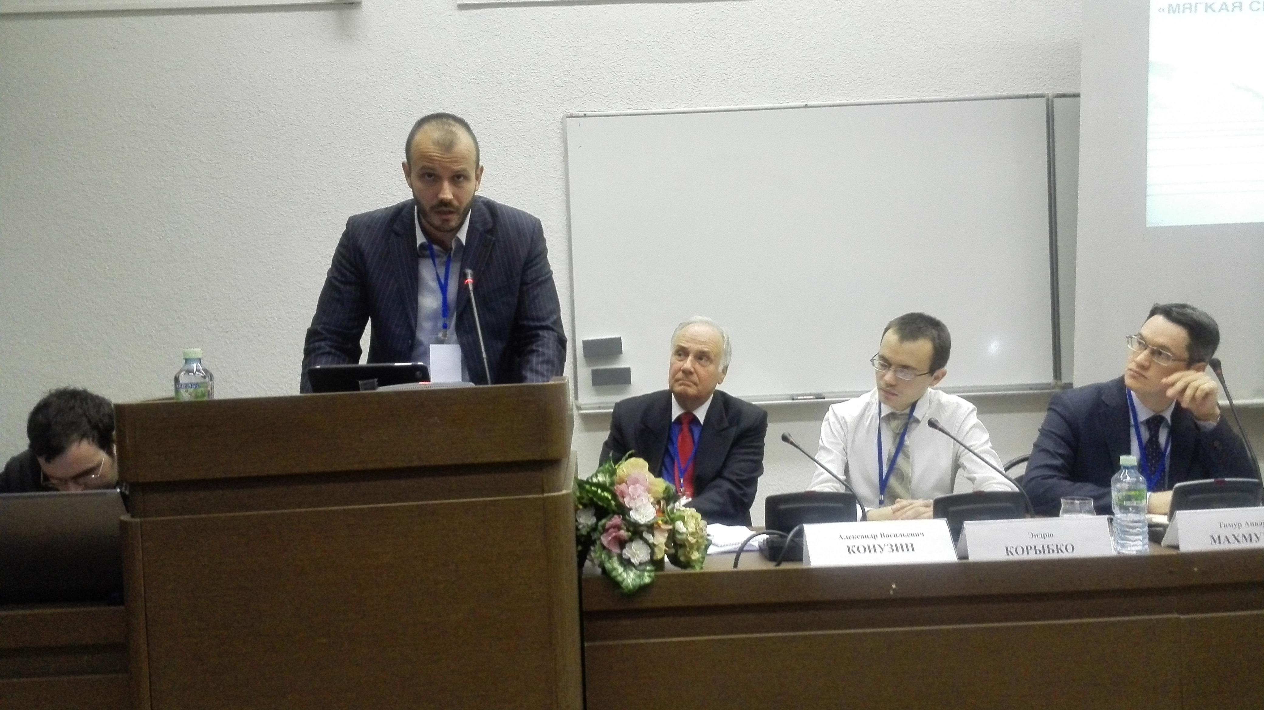 Mеђународна научна конференција ''Мека сила и културна дипломатија у XXI веку''.