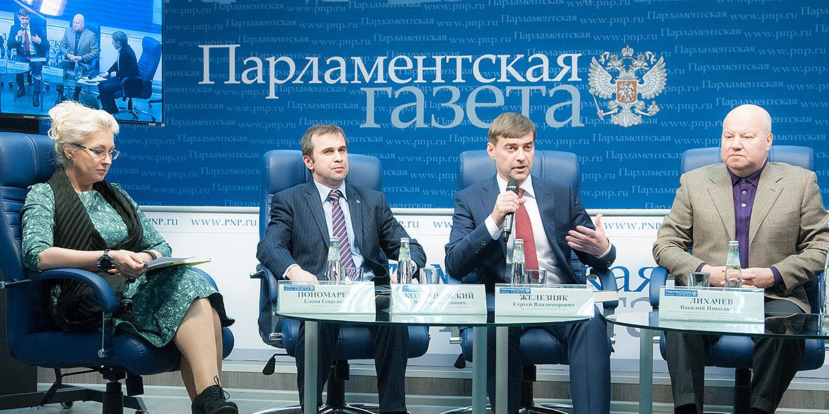 Ruski okrugli stol o eventualnom članstvu Crne Gore u NATO-u.