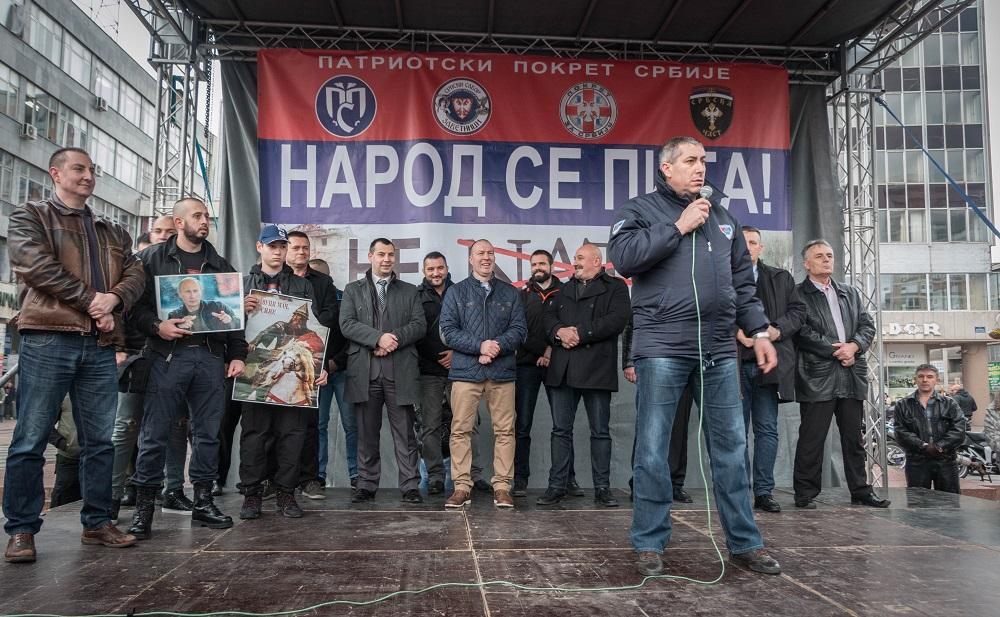 Фото: Сергеј Белоус