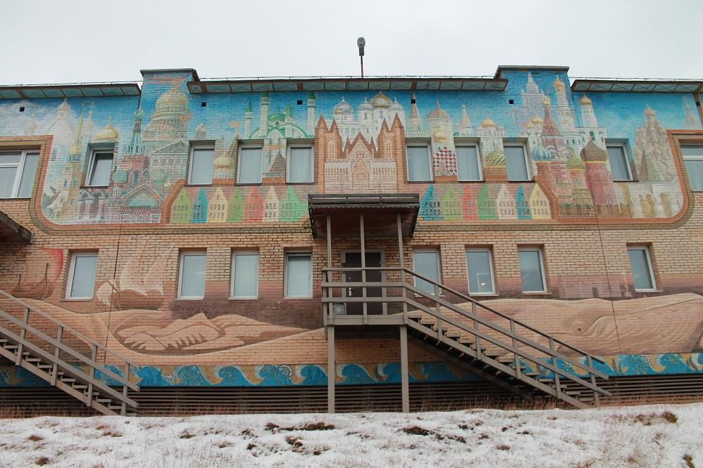 Школа у Баренцбургу (Фото: Андреј Искров)