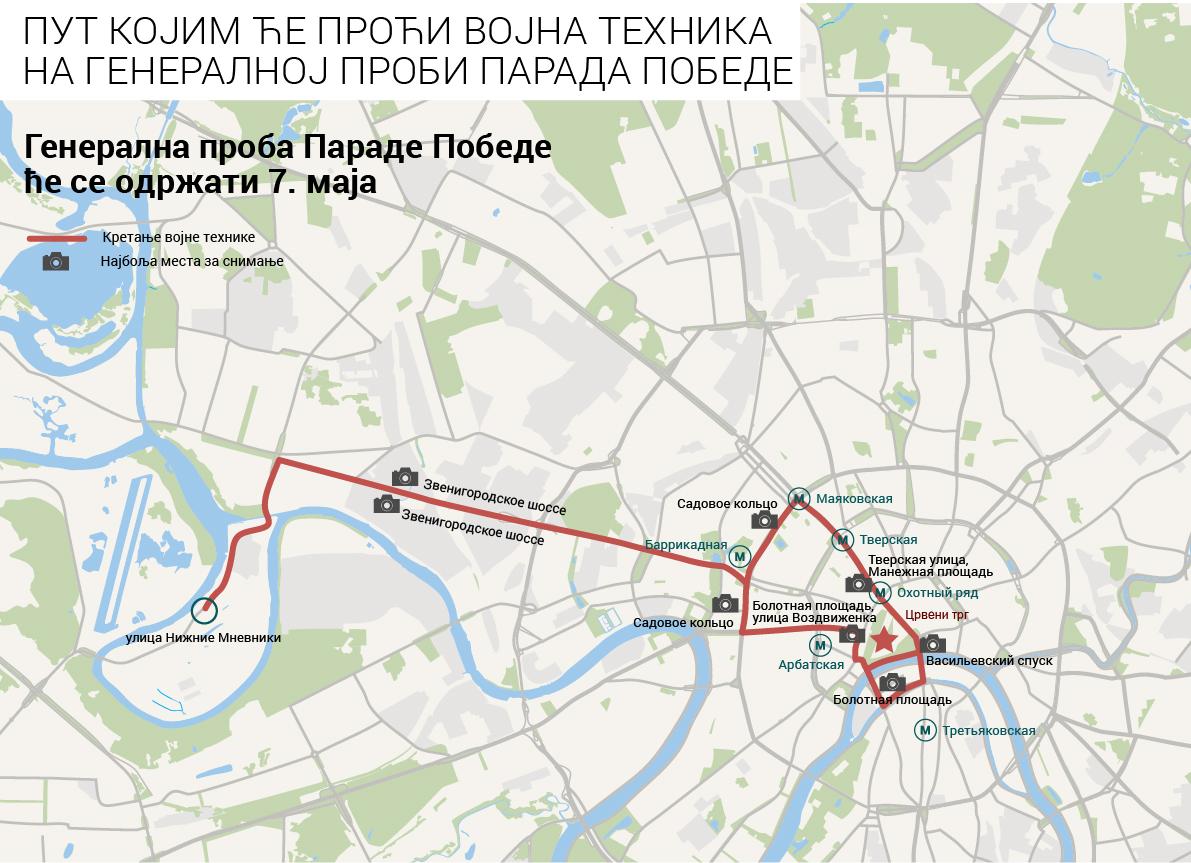 Генерална проба Параде Победе 2016. ће се одржати у Москви 7. маја. Ове године ће учествовати преко 100 јединица савремене војне технике и више од 10.000 војника. Кретање улицама града ће почети у 6 ујутро.
