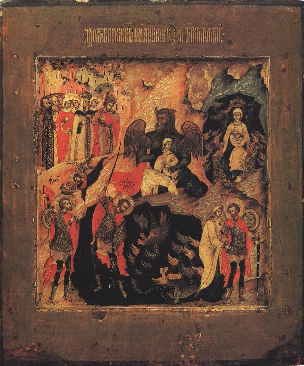 Чудеса Светог Теодора