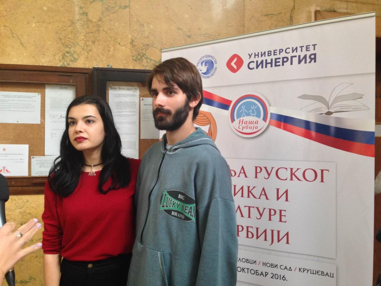 Марко Јевтић студира руски и сања о одласку у Русију.