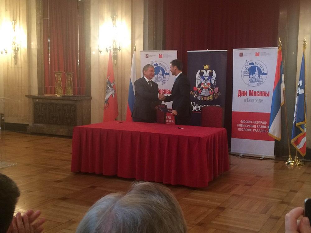 Потписивање споразума између Владе Москве и Привредне коморе Београда.\n