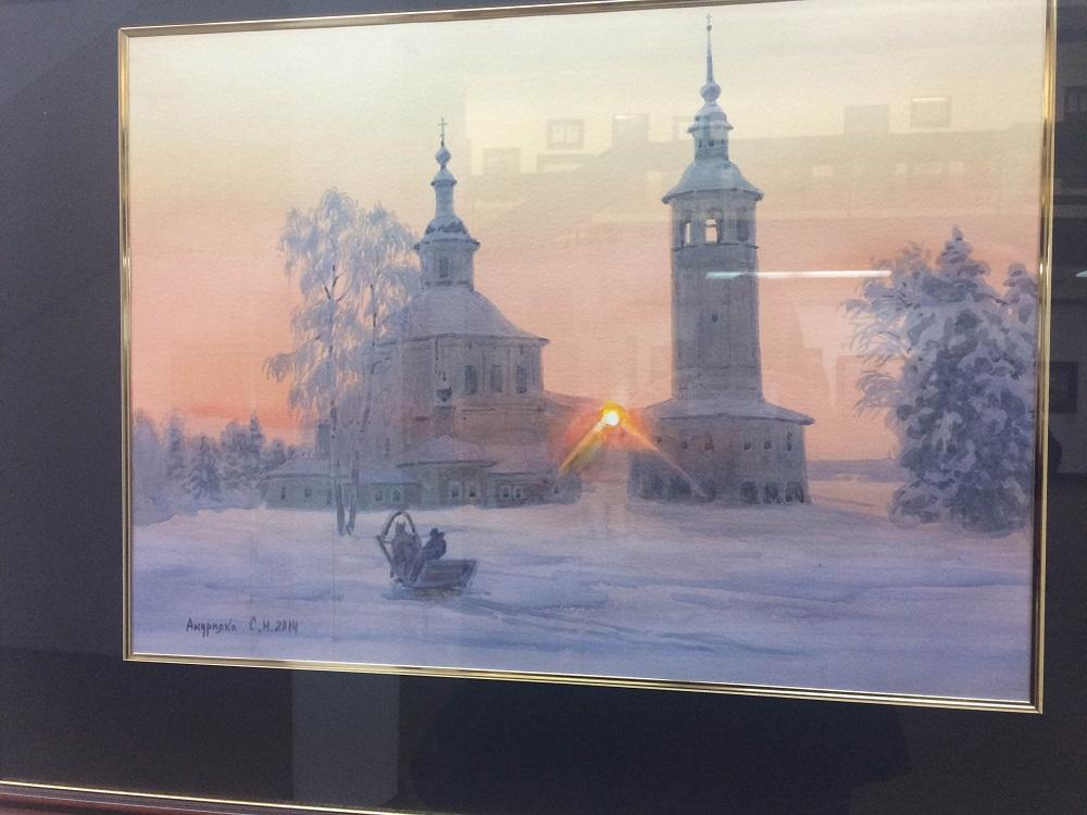 Изложба Сергеја Андријаке\n
