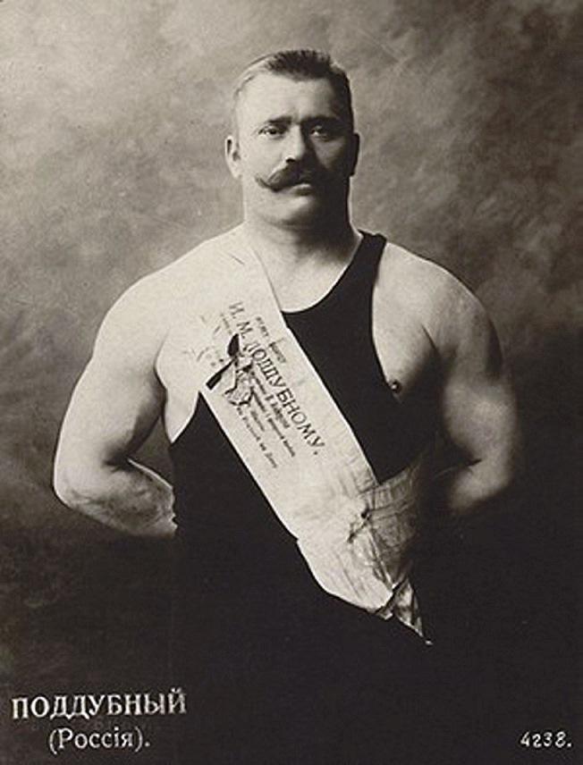Иван Поддубни / Архивска фотографија