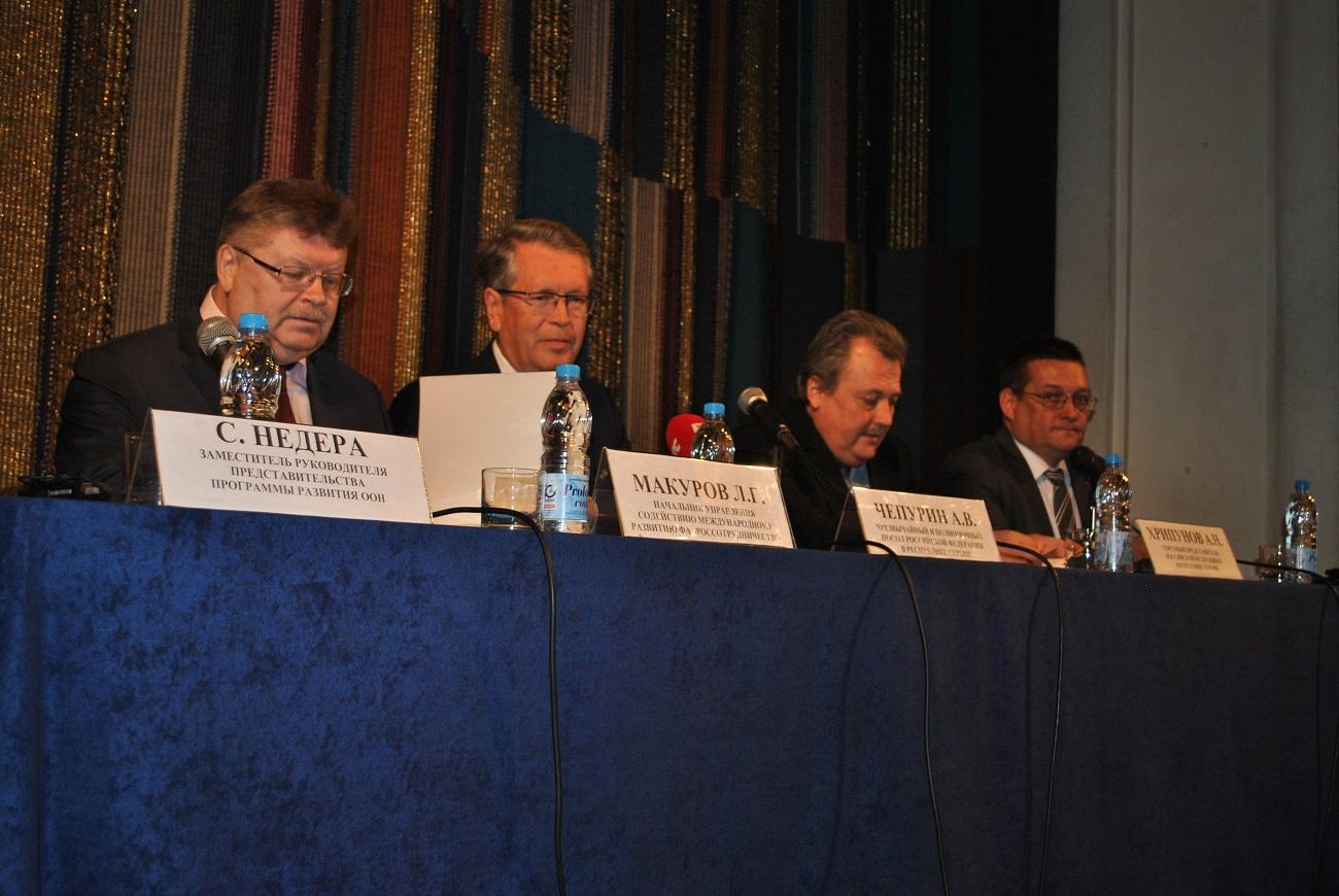 Директне инвестиције које је Русија уложила у српску економију износе око 3 милијарде долара.