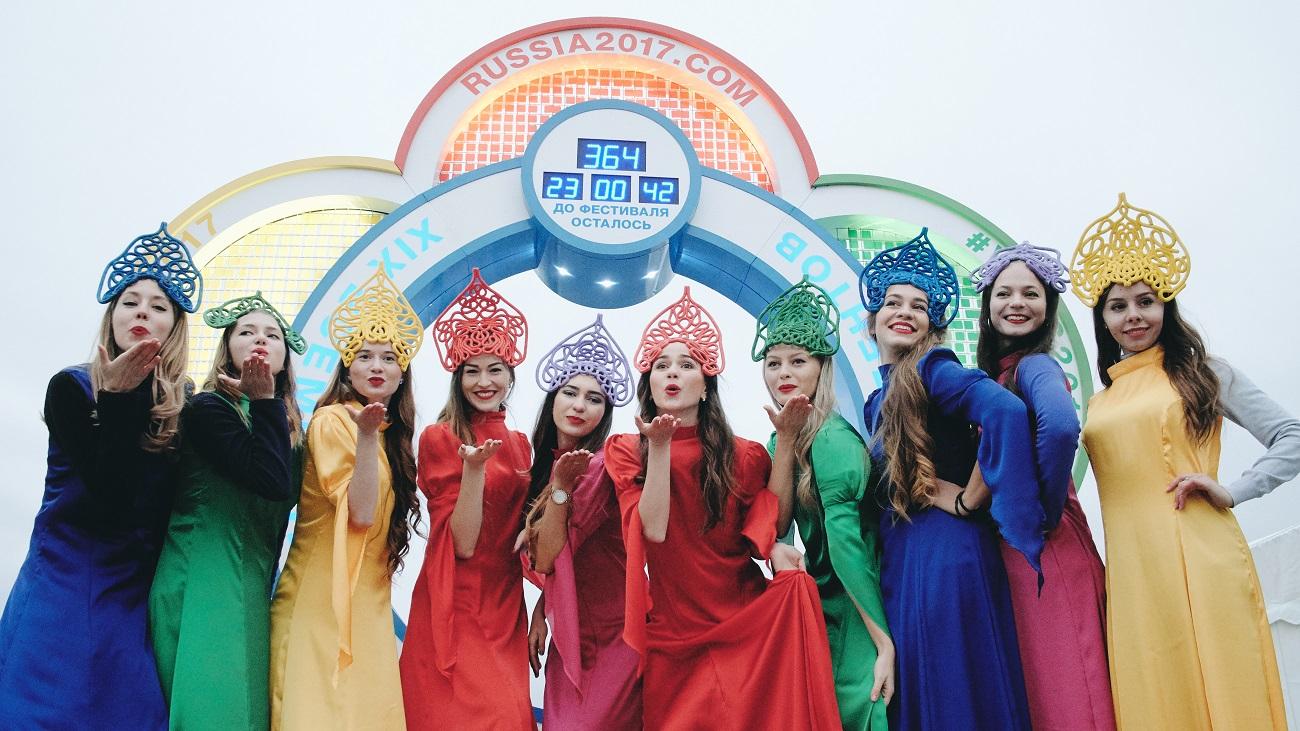Одржавање Фестивала омладине и студената 2017. године у Русији може дати нови импулс развоју међународне омладинске сарадње.